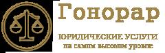 Юридические услуги. Адвокат киев